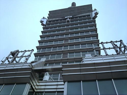 The Very Top of Taipei 101