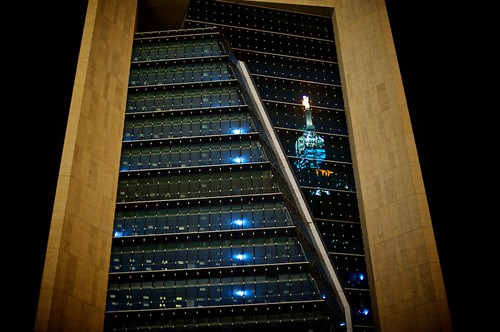 Taipei, Taiwan - Modern Architecture