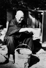 Shunryu Suzuki Roshi