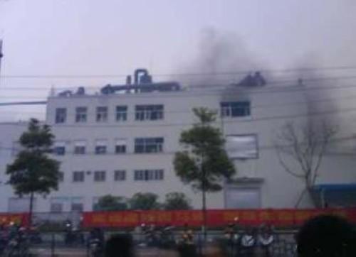 Foxconn Chengdu Plant Explosion