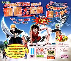 Animation Warehouse Sales
