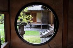 Looking outside through a circular window