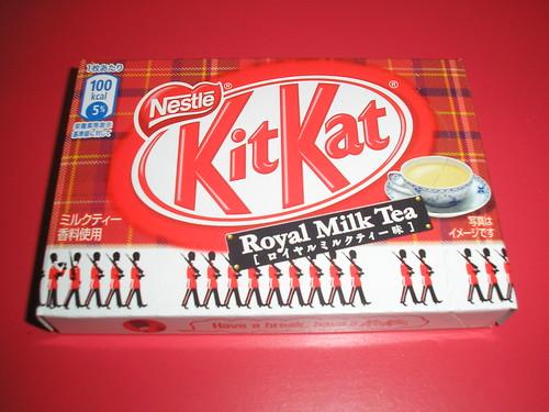 Royal Milk Tea (ロイヤルミルクティー) Kit Kat