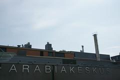 iittala ARABIA factory