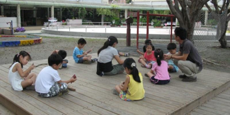 小小孩的創意與力量
