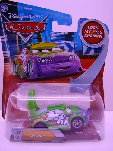 Disney CARS Lenticular Wingo (1)