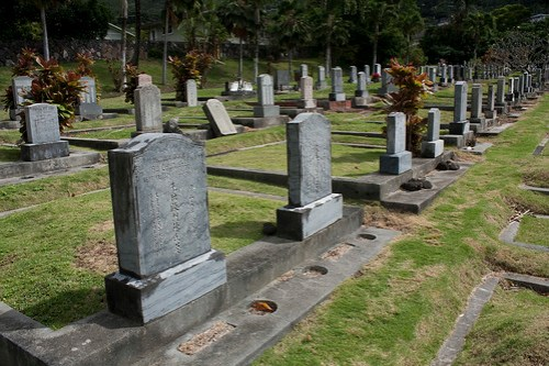 Chinese Cemetery tombstones