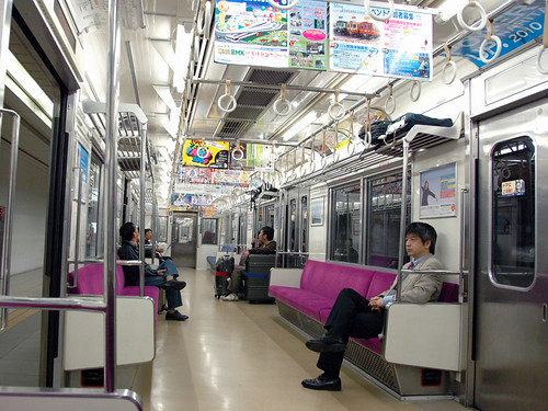 Onboard the Keisei Limited Express