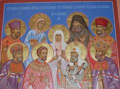 Saints of the 20th Century