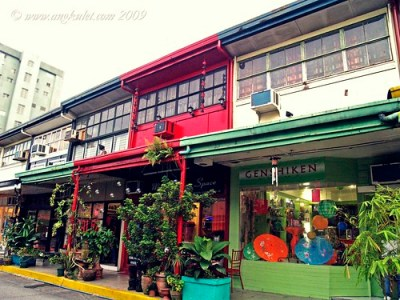 Cubao Expo: February 2009 - red, black and green