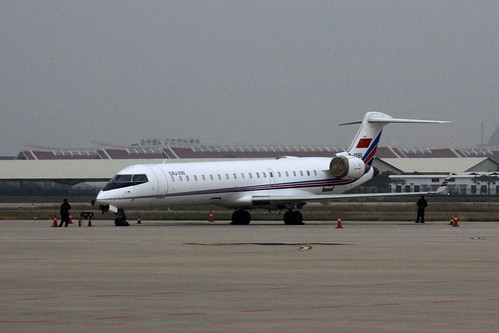 China United Airlines CRJ-700(B-4060)