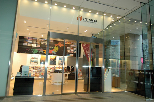 Tourist Information Centre on the 1/F of Marunouchi Trust Tower