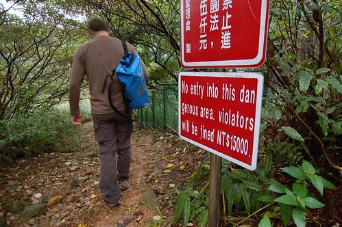 Ba Yan Wild Springs - 八煙野溪溫泉