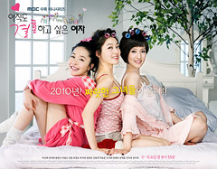 WED/THURS - MBC - THE WOMAN WHO STILL WANTS TO...