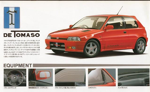 Daihatsu Charade DeTomaso G200