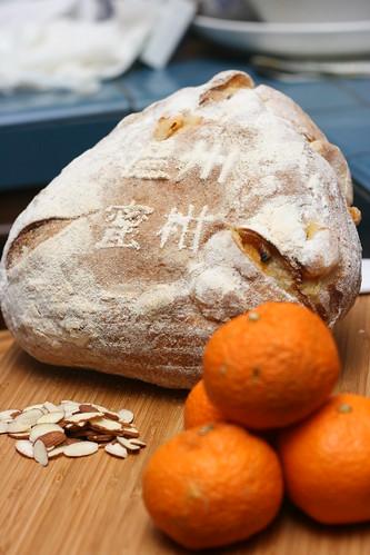 Satsuma and Almond Bread
