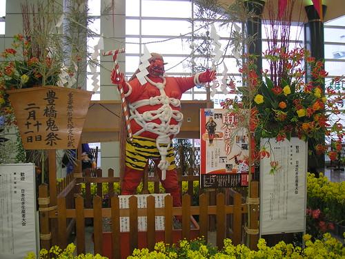 Oni Matsuri (鬼祭り)