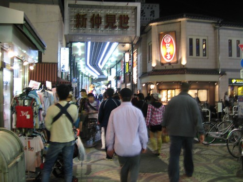 Walking through Asakusa.