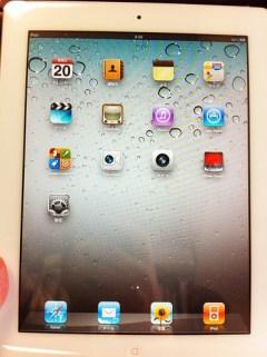 iPad2の初期画面。 ほんとは、バタバタしてたので、一枚(USBケーブルの絵)撮りそこねたよ。