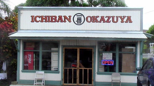 Ichiban Okazuya restaurant, Maui