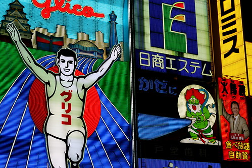 Glico Man - Lit up! Dōtonbori
