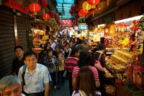JiuFen, Taiwan 001