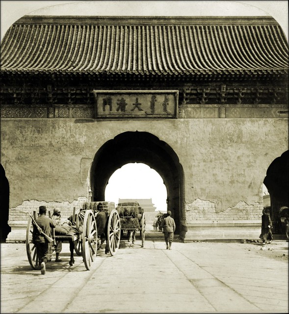 Imperial Gate Of The Imperial City, Looking North, Peking, China [1901] Hawley C. White Co. [RESTORED]