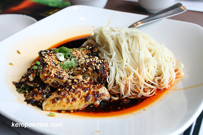 The Ultra Spicy Chicken with La Mian