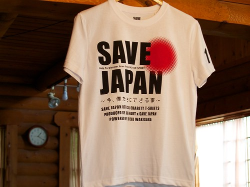 Save Japan Official Charity T-Shirt