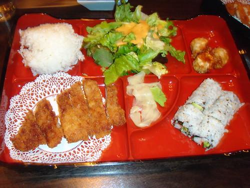 Kumo - Pork Katsu Bento Box