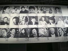 Frankfurter Buchmesse 2009 (40)
