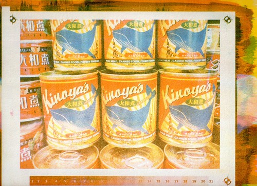 Kinoya's canned whale meat, version 2
