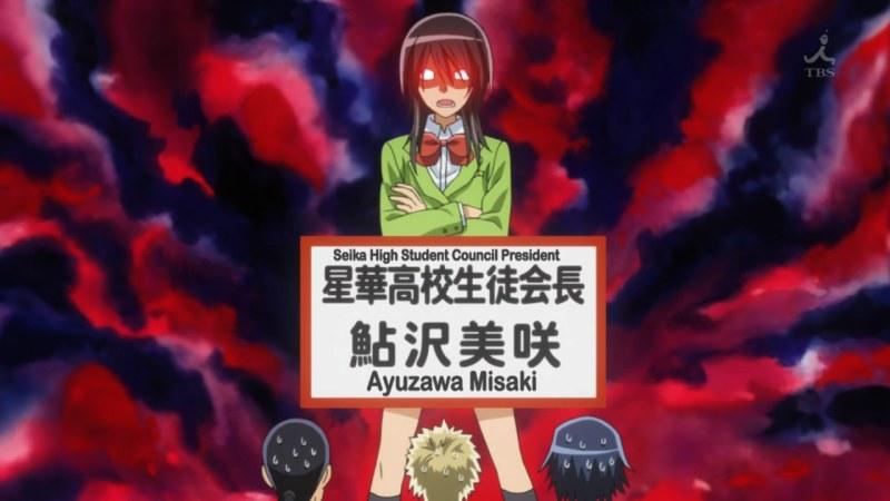 Kaichou wa Maid-sama - 03