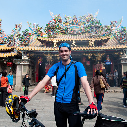 Chaotian Temple