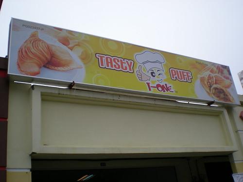 Curry puff shop 1