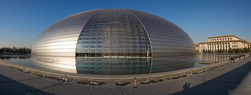 National Theater of Beijing