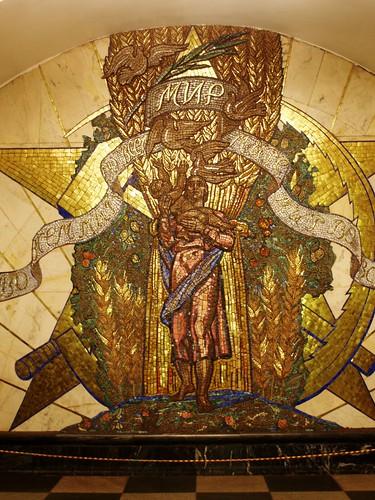 Mosaico en la estaciónde Novoslobodskaya, en el metro de Moscú