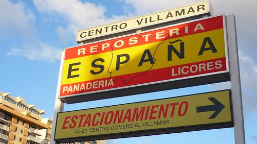 La España bakery, San Juan