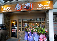Benkei Ramen on Thurlow opens up