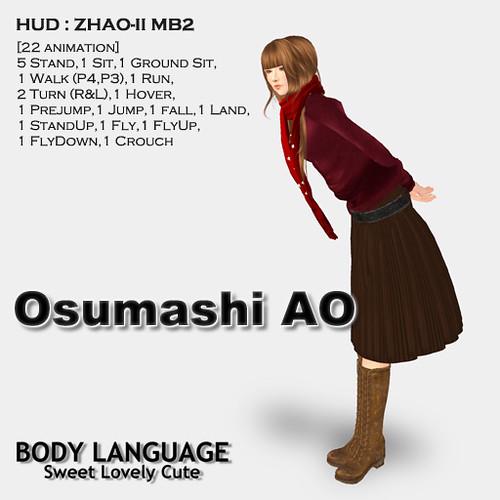 Osumashi AO set