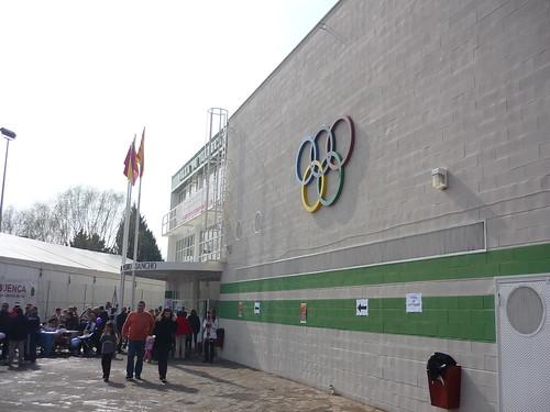 The sports centre