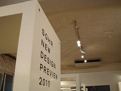 SGHR NEW DESIGN PREVIEW 2010
