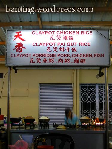 Porridge Stall