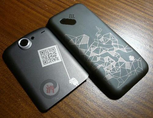 Google G1 & nexus one