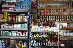 close/open 08 09