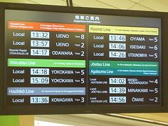 高崎駅在来線改札の電光表示板(Electronic Display at Takasaki Sta., Japan)