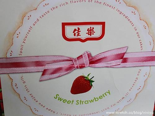 [美食.桃園]佳樂.草莓波士頓派(季節限定) @VIVIYU小世界