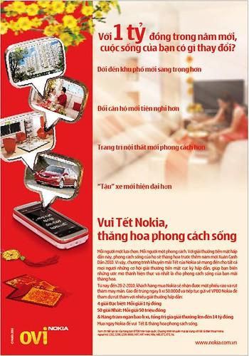 Nokia TET