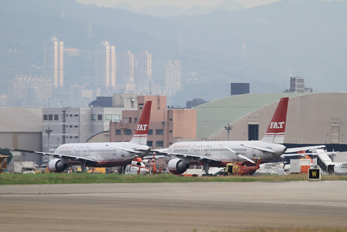 Storing planes at Songshan