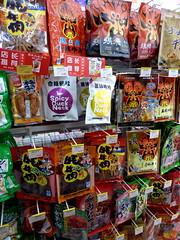 Jak jerky: large selection